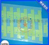 3M1388玛拉胶 玛拉胶带 绝缘胶带