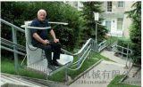 残疾人升降机 无障碍升降机