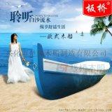 海口景观木船欧式手划船 观光游船 道具船
