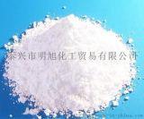 供應碳酸鈣 灰石、石灰石、石粉、大理石等