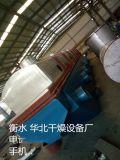 复合肥振动流化床干燥机