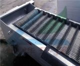 GSLY型格栅除污机/回转格栅除污机