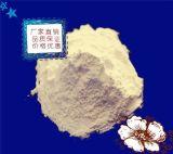 双乙酰酒石酸单双甘油酯977051-29-8厂家直销