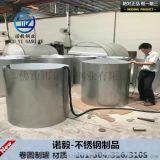厂家直销化工不锈钢容器罐 耐腐蚀耐高温