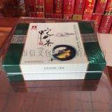 新款茶叶包装盒精品茶叶礼品盒厂家提供设计