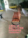 安徽公园休闲实木座椅批发厂家 博泰体育