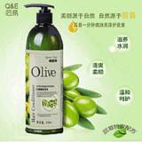 李晓晴快手 Q&E品牌 柔顺修护橄榄护发素 (晴宝儿)