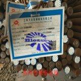江苏供应16MnCr5齿轮钢圆钢