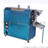工厂专用不锈钢炒货机板栗炒货机