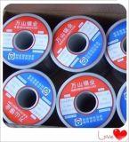 有铅焊锡丝 05#锡线 35A焊锡丝 活性焊锡丝 10kg起订