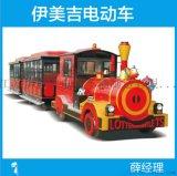 电动火车高品质 YMJ-6421H型号电动火车 商场电动火车 举报