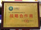 戰略合作商獎牌定制 哪裏定制木獎牌 深圳龍崗木牌供應