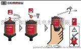 Perma Futura电动工具自动注油器|微量注油器|马达自动注油器