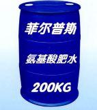 氨基酸肥水