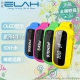 香港易拉ELAH品牌招商 易拉BT005蓝牙智能计步器 卡路里测量睡眠分析 LED显示 运动跟踪器 健康监测器