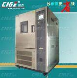 MHU-408A二手台湾泰利恒温恒湿试验箱转让