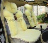 2014新款純羊毛汽車坐墊 廠家批發羊毛坐墊秋冬座套汽車用品