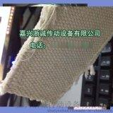 全棉食品帆布输送带