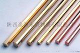 西宁H63 150MM黄铜棒