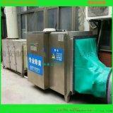 绍兴食品厂医疗商用等离子柜式高端高效等离子净化设备