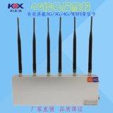 科正鑫KZX-101X-6 六路4G手机屏蔽器 监狱屏蔽器 考场屏信号蔽器 会议室屏蔽器