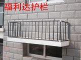 慶祝香港回歸20年泰州熱鍍鋅空調欄杆廠、空調欄杆價格、彩色藝術空調欄杆性價比高