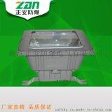 海洋王款NFC9100-J150防眩棚顶灯可嵌入式吸顶式可装金卤灯钠灯