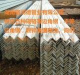 益阳角钢价格,角铁批发现货,镀锌角钢规格
