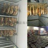 海产品烘干机 水产品烘干机 箱式热泵干燥机 热风循环烘干机 海产品鱼类专用热泵烘干设备