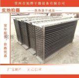 蒸汽换热器,导热油换热器,干燥机厂家