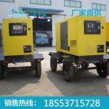 移动拖车T-0058 金牌移动拖车T-0058