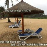 绿岚户外躺床酒店游泳池沙滩椅塑料折叠躺床