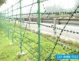 刀片刺绳护栏网 刺绳网 小区围栏网 小区防护网 可带周界报警功能