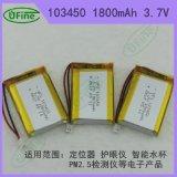 工厂103450 3.7v 1800mAh聚合物锂电池