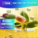 北京蜂蜜柚子面膜加工委托生产厂商