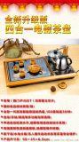 电磁炉一体仿实木茶盘 不锈钢自动上水电烧水壶电磁茶台茶具套装