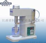 2016新型变频浸出式搅拌机热销 一机多槽使用 带温控数字显示功能