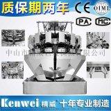 自动称重包装机 专利技术包装设备 自动化称重计数螺丝包装机