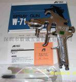 供应原装日本岩田W-71手动喷枪