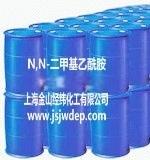 二甲基乙酰胺性质二甲基乙酰胺质量标准