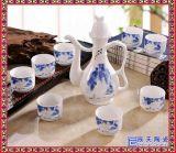 景德镇陶瓷中式白酒酒具套装酒壶酒杯温酒壶 青花11头酒具