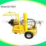 勤达QD-500H手推式冷喷标线划线机
