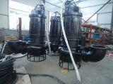 优质潜水沙浆泵_六寸管径矿沙泵_水库沉沙清理泵