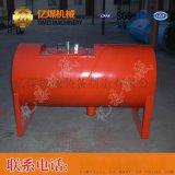 卧式负压自动排渣放水器,卧式负压自动排渣放水器特点,卧式负压自动排渣放水器用途