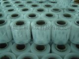 厂家直销塑料包装材料 pet薄膜