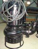 矿渣泵 高浓度矿浆泵