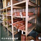 屏蔽铜网厂家供应 190目无线/WF阻挡信号磷铜丝网
