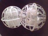 悬浮球,悬浮球组合片填料