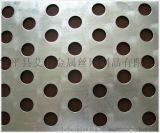 高品质不锈钢304钢板网,不锈钢304网孔板