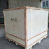 深圳真空包装木箱出口木箱包装公司